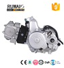 Chinese Zongshen 125cc Tricycle Motorcycle Engine