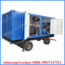 concrete diesel fuel tank industrial pipe sewer drain dust wet water jet high pressure water tank cleaning machine