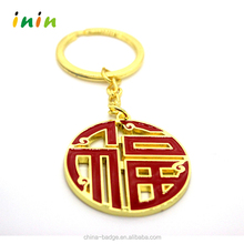 Zinc alloy wholesale keyring with floating key chain