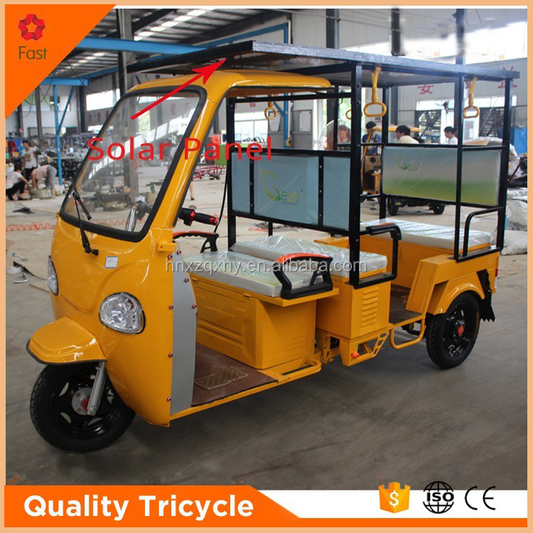 bajaj style motor tricycle taxi three wheeler auto rickshaw for sale