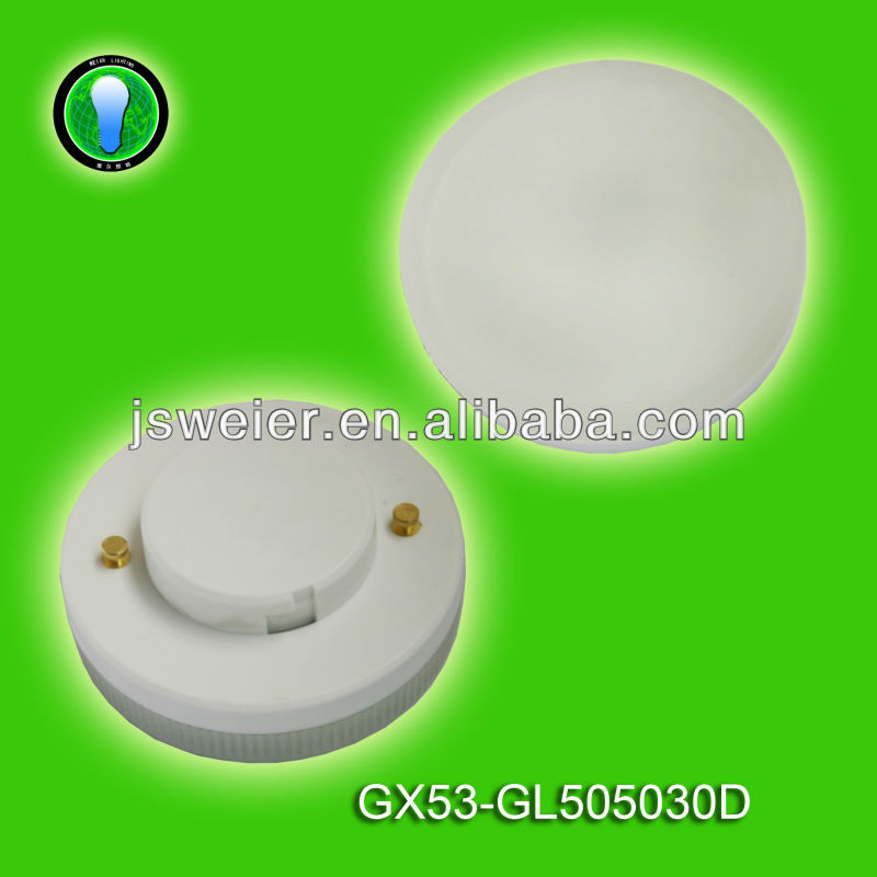 downlight base GX53 5.5W 400lm high brightness 5050 with glass cover