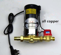 Household automatic booster water heater pressure pump