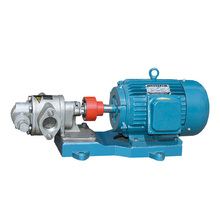 KCB series stainless steel booster pump for oil delivery