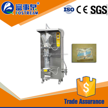 New Top Sell Sale Automatic Sachet Packing Machine Water / Pure Water Pouch Packing Machine India