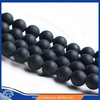 4/6/8/10/12mm natural Grind arenaceous black agate loose gemstone beads wholesale 16""