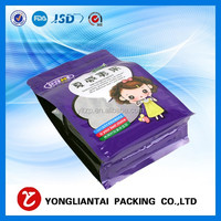 box packaging design for cake custom Printed Flat Bottom Side Gusset Stand up Pouch/Plastic pet food packaging bag