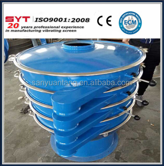 Sanyuantang rotary vibrating sieve machine price