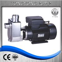 priming pump fish pond food grade small self powered water pumps