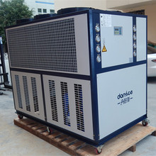 cold water system of Ultrosonic wave cleaning machine / air cooled industrial chiller units