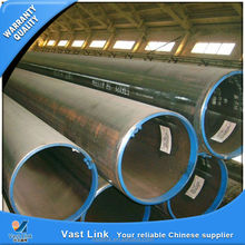 "8"" seamless carbon steel pipe"