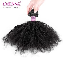 brazilian soft afro curl kinky remy hair