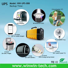 12V CCTV UPS POWER SUPPLY BACK UP (12V 26A Battery) - 12v ups battery prices in pakistan