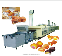 KH-Full automatic cake making machine, cake cup machine , cake maker for food factory