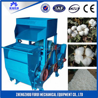 High quality cotton gin to make/cotton gin