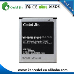 shen zhen supplier hot sale phone battery 1500mAh for for Samsung i5800 /i5801/i6410/i7680