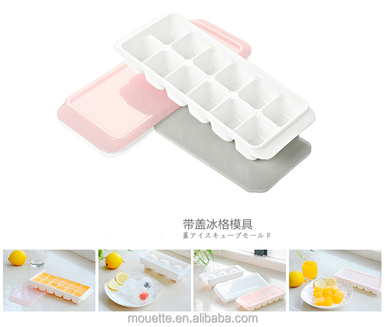 Hot selling silicone elephant ice cube tray Silicon Moulds