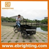 Elegant shape cargo 3 wheel motorcycle icecream