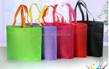 Customized Embossing Handled Non-Woven Shopping Bags Clothing Bags Eco-Friendly Promotional Gifts Advertising Bag