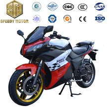 Comfortable leather cushion 250cc petrol Motor cycles cheap sale