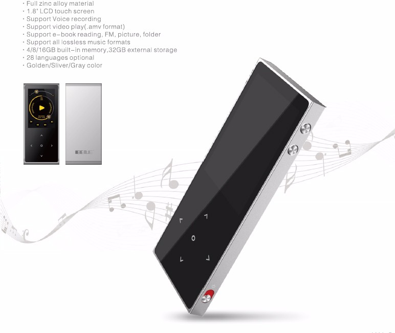 Square full zinc alloy material music player with touch screen