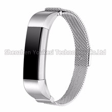 Stainless steel milanese loop magnetic clasp accessories replacement watch band for fitbit alta