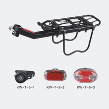 OEM Balck Bicycle Rear Rack Bike Luggage Carrier with 3 Optional Tail Lights