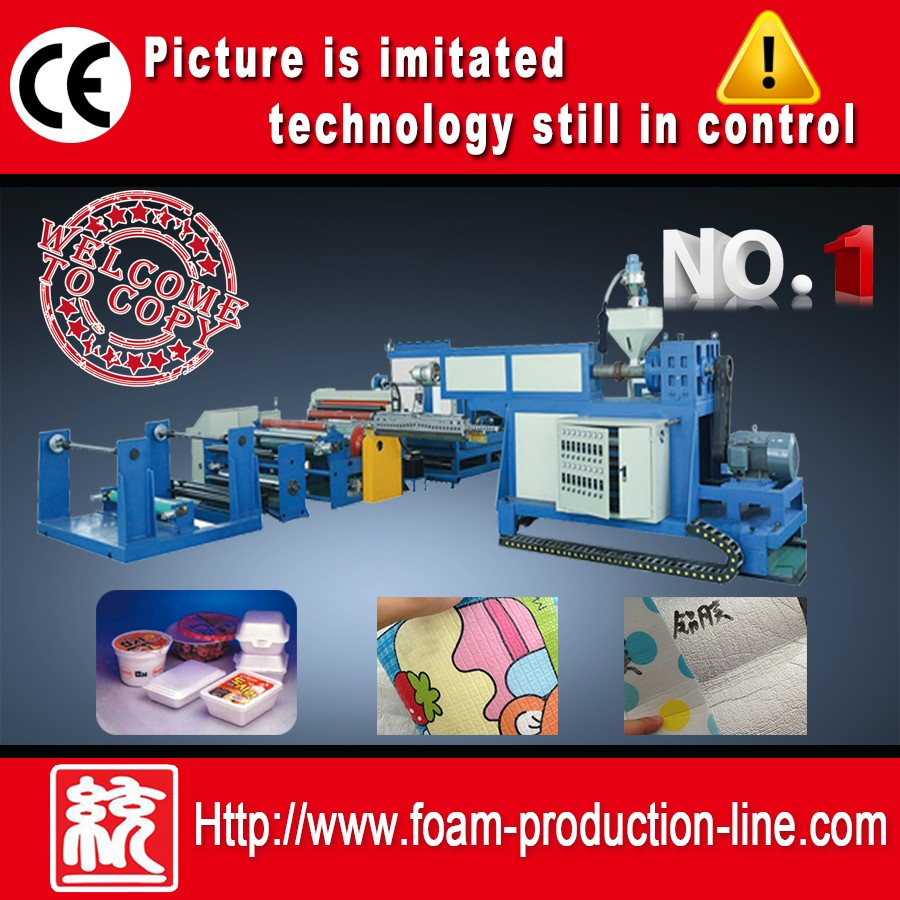 two extruder film double side sided coating laminating machine