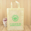 eco frenid tote bag shopping non woven bag