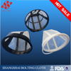 Reusable Nylon Coffee Filter Basket