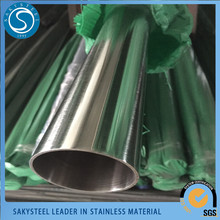 t304 stainless steel tube