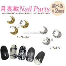 3D Nail art nail jewellery moon alloy metal crystal rhinestone