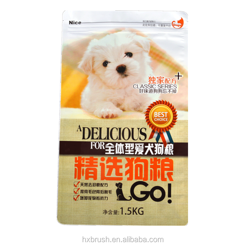 New product custom pattern printed plastic ziplock flat bottom dog food bag