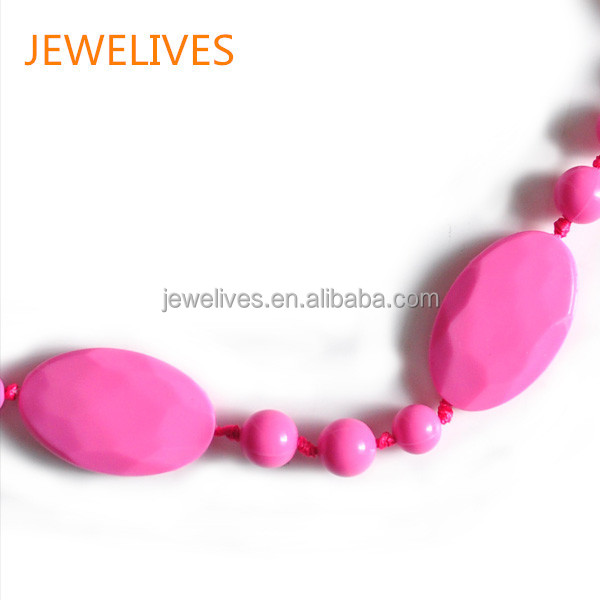 Novelty baby teething silicone large baby chewing beads