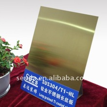 Titanium coated gold Stainless Steel Sheet