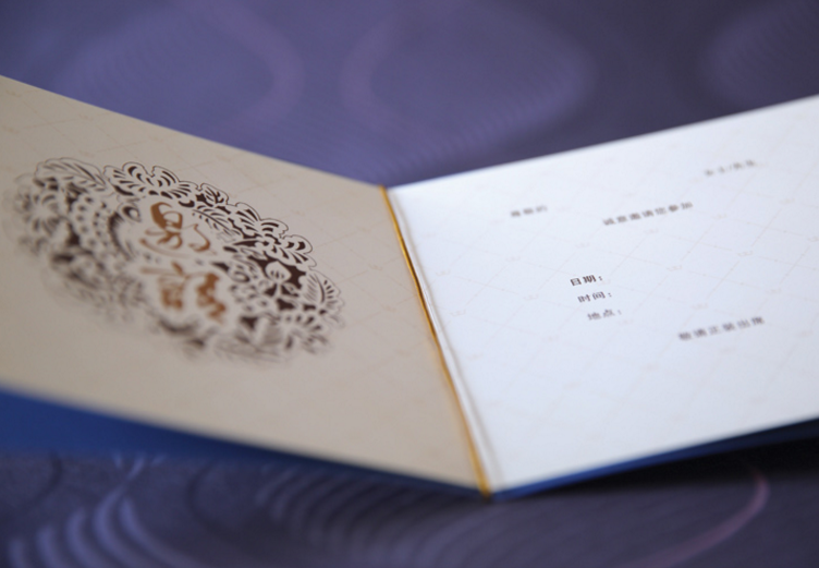Chinese hard cover style wedding invitation card