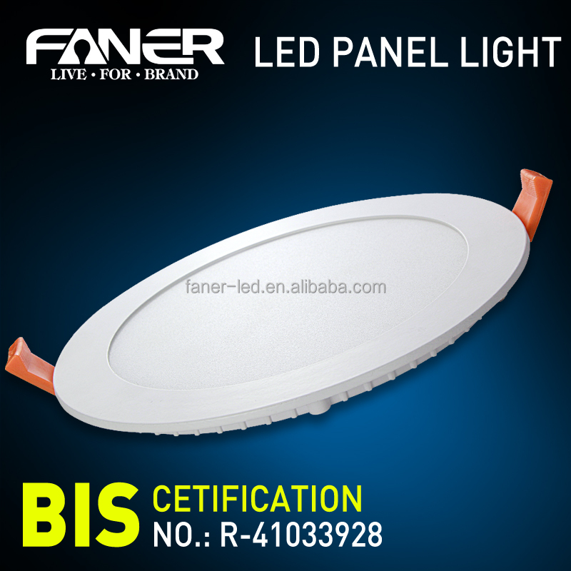 faner recessed 12w led ceiling panel light