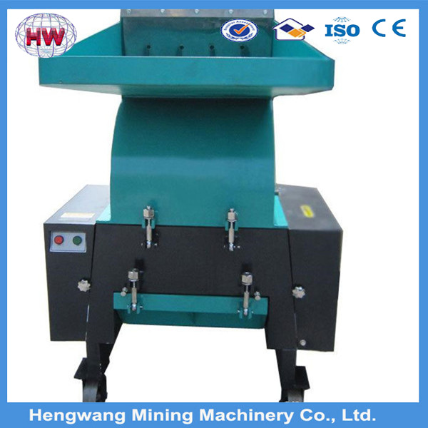 HW-SLP230 Automatic Plastic Pulverizer/plastic pulverizer for importing