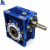 NRV 025 50:1 high quality aluminium alloy housing small worm gearbox