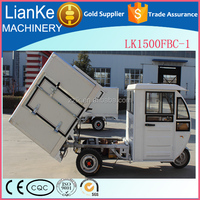 motor power 800-1000w electric tricycle for sale/food cart trailer 3 wheel motorcycle/cargo enclosed motor tricycle