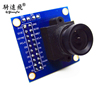 Electronic components - Camera moduleOV7725