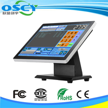 win7 all in one computer 15 inch USB restaurant pos system