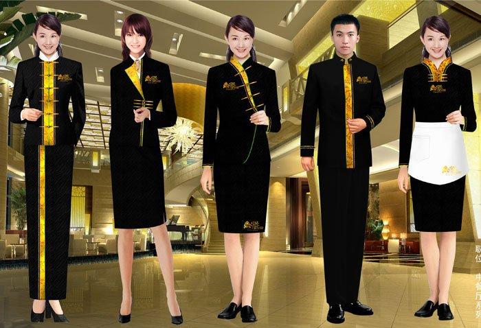 Uniform hotel front office view uniform hotel front for Spa uniform singapore