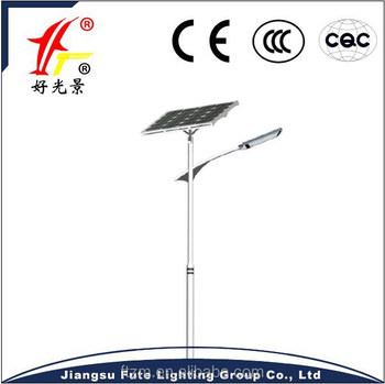50w Cost-effective LED solar street light on sale