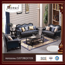 Customized New Arrival Latest Design Sofa Set Price In India