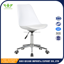 LK501-7 Height Adjustable Metal Legs Swivel Bar Chair With pvc Seat