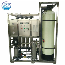 XiXi Best Price Salt Water To Fresh Drinking Water Treatment Machine