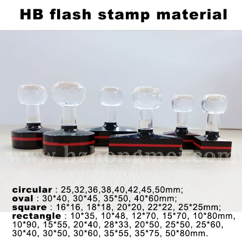 office support HB ink jet handle stamp with rubber pad
