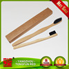Private label 100% biodegradable wholesale eco-nature bamboo toothbrush manufacturers