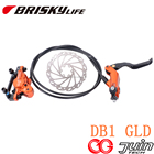 Colorful mountain bike bicycle wheel disc brake