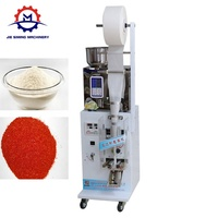 2018 Newset Vertical Automatic Detergent Powder Filling Packing Machine For Small Business